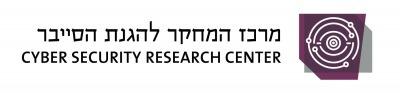 HCSRCL Logo