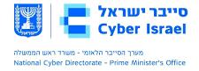 National Cyber Directorate Logo
