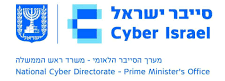 National Cyber Directorate Logo
