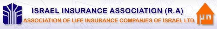 The Israel Insurance Association Logo