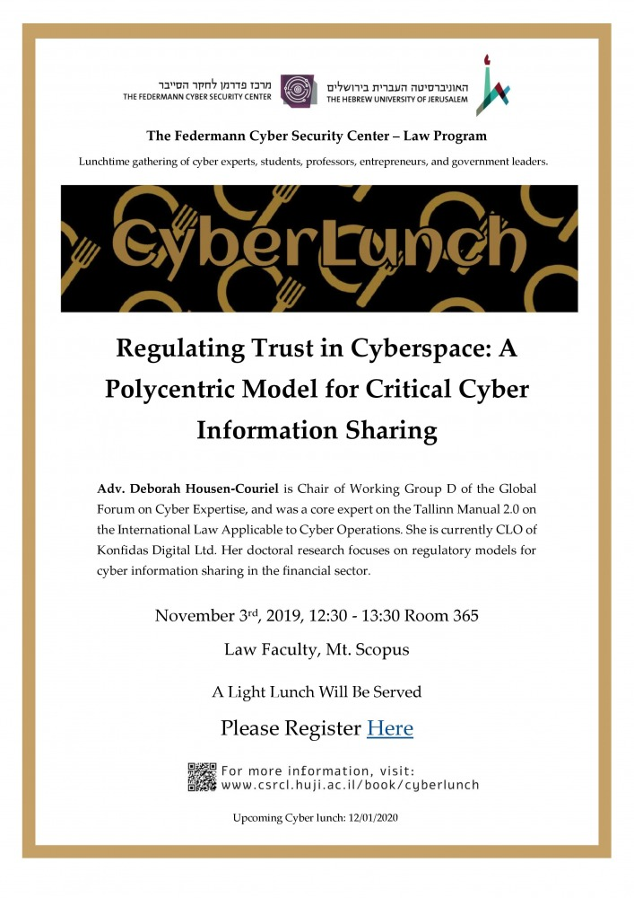 CyberLunch Invitation 03/11/2019