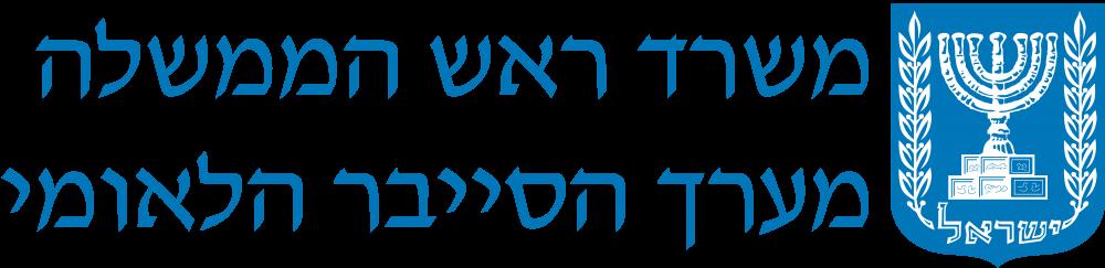 National cyber logo