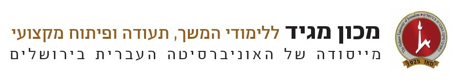 magid_logo