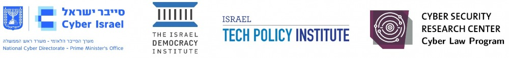 New Cyber Law Logo