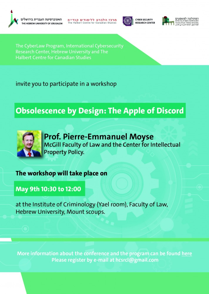 Obsolescence by Design: The Apple of Discord / Pierre